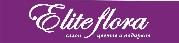 логотип компании Elite Flora